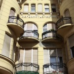 Reformed Palace balconies